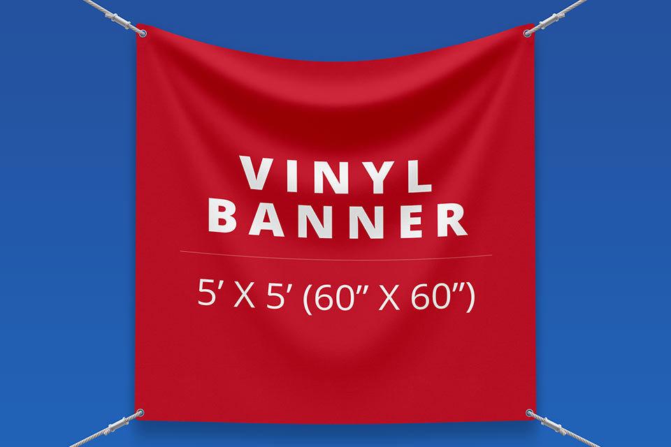 "5' x 5' Vinyl Banner (60"" x 60"")"